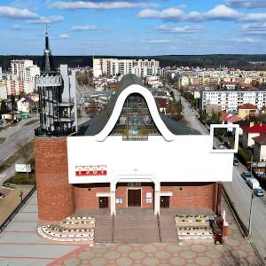 Kościół św. Kazimierza<br>Fly Dron Białystok