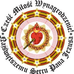 Straż Honorowa NSPJ